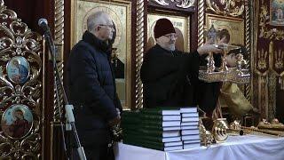 Десятки единиц церковной утвари и новых религиозных изданий передала Россия храму св  Георгия в Киши(, 2016-12-12T13:29:12.000Z)