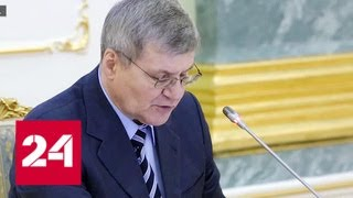 Юрий Чайка: фактов взяточничества в России стало меньше - Россия 24