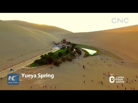 China From Above: Amazing Gansu