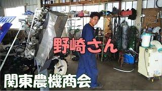 関東農機商会のご紹介!野崎さん!/Introduction of the kanto agricultural machinery firm ! M.r. Nozaki !/きゅうり農家/きゅうり栽培