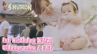 [돌잔치] 1st Birthday Videography & Edit - Full Edit