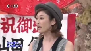 掲載 . YouTubeフルオートシステムで日給2万円 こちらをクリック→ 山田...