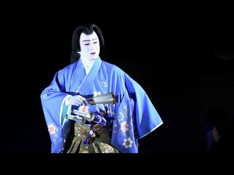Kabuki Music Dance & Theater Performance - Las Vegas Strip