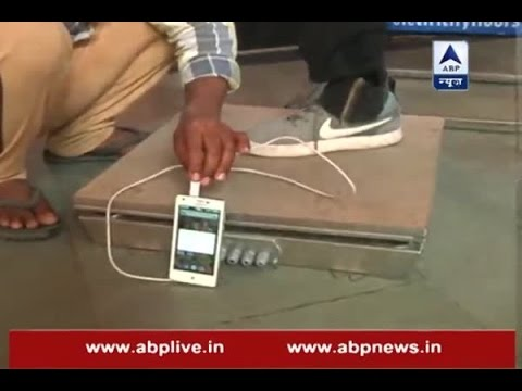 Now you will be able to produce electricity by just walking; Check out this invention