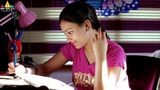 Kotha Bangaru Lokam Movie Scenes | Swetha Basu Dreaming about Varun Sandesh | Sri Balaji Video