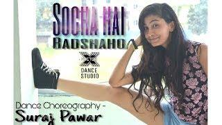 SOCHA HAI | BADSHAHO | Suraj Pawar dance Choreography | X-FACTOR DANCE STUDIO |
