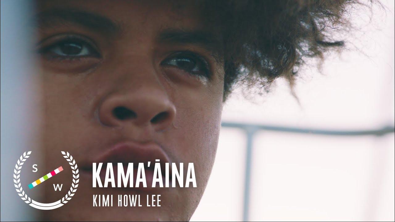 Kama'āina (Child of the Land) | Award-Winning LGBTQ Short Film about Teenage Homelessness
