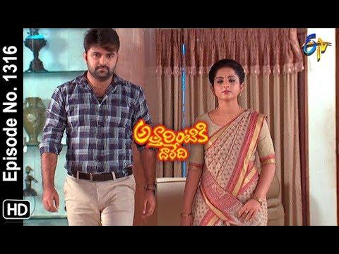 Attarintiki Daredi | 22nd January 2019 | Full Episode No 1316 | ETV Telugu