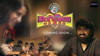 Kathi Mahesh's Web Series Lingababu Love Stories   Exclusively on TVNXT