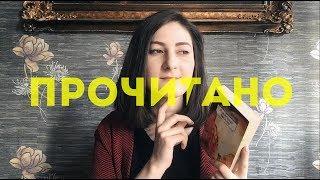 Писатели-женщины    Мадзантини, Сарразен, Спарк, Херман, Мюллер