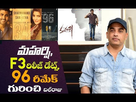 Dil Raju on F2 success, Maharshi & F3 release dates, 96 Telugu remake and more