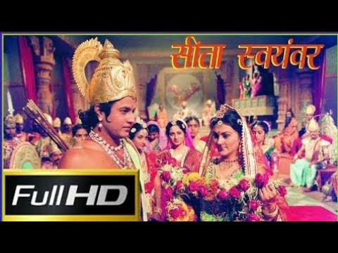 jhuk jaiyo tanik raghuveer || Nitin Vaishnav || full HD Live 2017