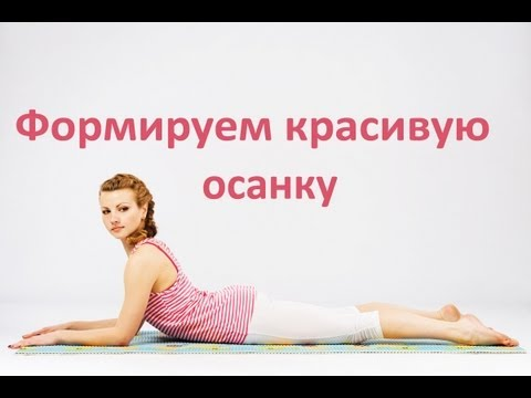 утренняя тренировка для похудения питание