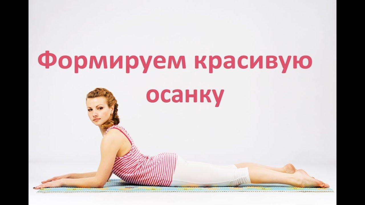 комплекс упражнений и питания для похудения