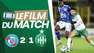 VIDEO: Strasbourg 2-1 ASSE : le film du match