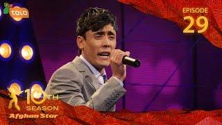 Afghan Star Season 10 - Episode 29 - Top 4 / فصل دهم ستاره افغان - قسمت بیست و نهم - ۴ بهترین