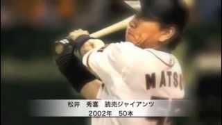 平成以降のプロ野球セントラルリーグの歴代本塁打王の紹介 1989 L.パリ...