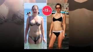 Примеры Похудения