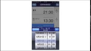 「世界時差時計-Time Difference Clock-」動画