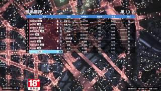 【舞秋風直播】GTA online - 又是一個鬼混的日子 - 4 / 7