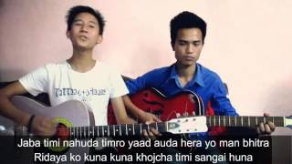 Timi Samu - Rodit Bhandari | Dreams | Cover by Yugal Samal with Lyrics | We3 music