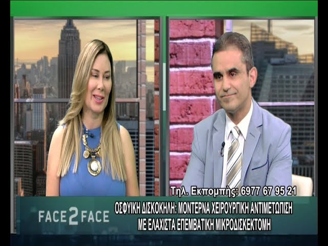 FACE TO FACE TV SHOW 406