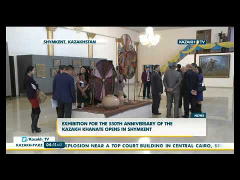 Exhibition for the 550th anniversary of the Kazakh Khanate opens in Shymkent
