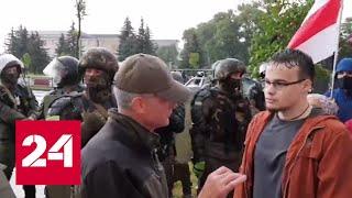 Лукашенко опять взялся за автомат, его помощник вышел к протестующим - Россия 24