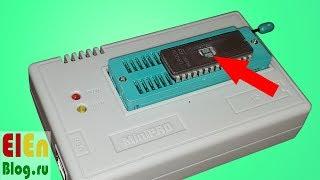 Программатор TL866CS, тест на Ретро камушках с окошком