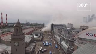 Пожар возле Киевского вокзала в Москве: съемка коптеров
