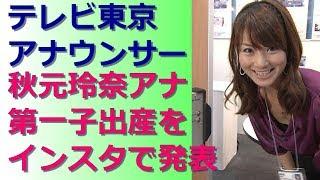 1000本スマッシュ 秋元玲奈 2010 http://www.youtube.com/watch?v=O8Yzo...