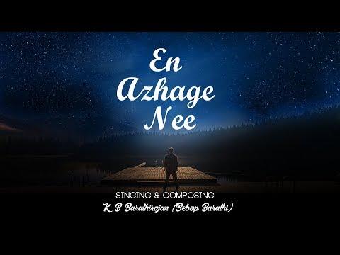 En Azhage Nee - official Album Song -2017