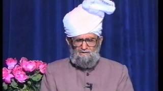 Urdu Dars Malfoozat #20, So Said Hazrat Mirza Ghulam Ahmad Qadiani(as), Islam Ahmadiyya