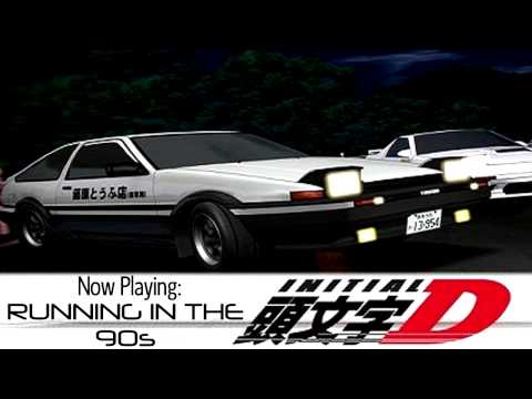 (Prop Hunt Endless Taunt) Running In The 90s - Initial D (Instrumental)