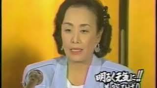 1987 - Propriedade: Hibari Production (Kato Kazuya)