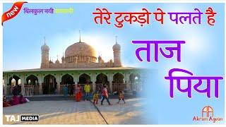 New Qawwali 2020   Tere Tukdo Pe Palte Hai Taj Piya   Junaid Sultani