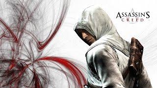 Baixar Guia: Assassin´s Creed - Parte 1