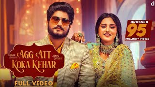 Agg Att Koka Kehar | Gurnam Bhullar | Baani Sandhu ft Gur Sidhu latest Punjabi Songs 2021| New Song