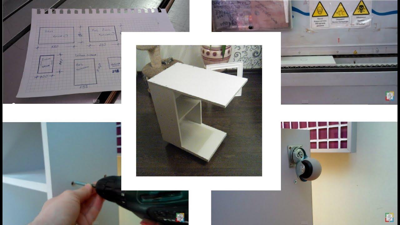 Небольшие столики для ноутбука в интернет-магазине стулстол: придиванные, небольшие журнальные, полноразмерные. Из стекла и дерева.