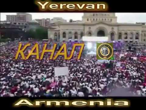 Вот так, не смотря на сильный дождь Армяне отмечают победу Никола Пашиняна!