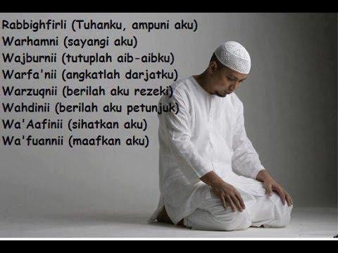 Dasyat doa antara dua sujud