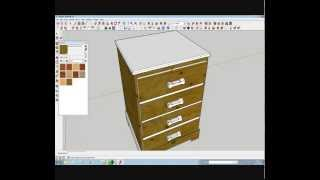 Furniture Design In Google Sketchup Tutorial By Rahgsa0509