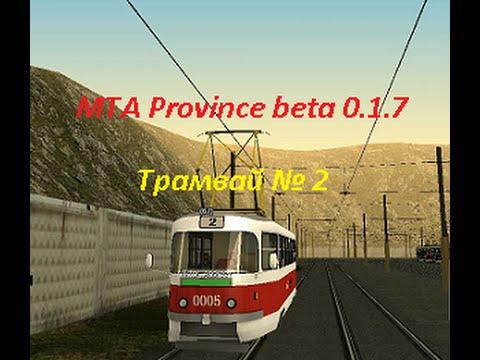 MTA Province Beta 0.1.7 #6 - Трамвай № 2 - лёгкие деньги