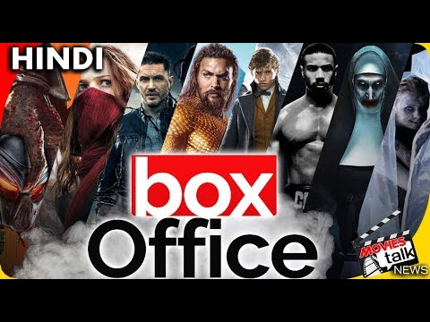 Aquaman & Others 8 Movies Box Office Collections India & Worldwide