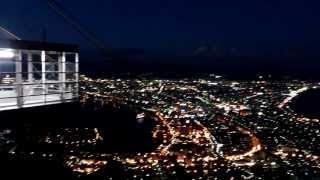 2013 函館山からの夜景と月
