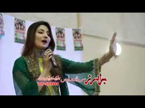 Advance AAshiqui    Pashto Songs Album    Singer Gul Panra Part 1   Video Dailymotion