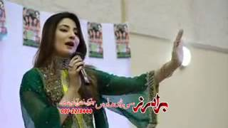 Advance AAshiqui    Pashto Songs Album    Singer Gul Panra Part 1   Video Dailymotion