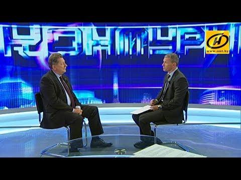 Чрезвычайный и Полномочный Посол Украины в Беларуси Игорь Кизим дал интервью «Контурам»