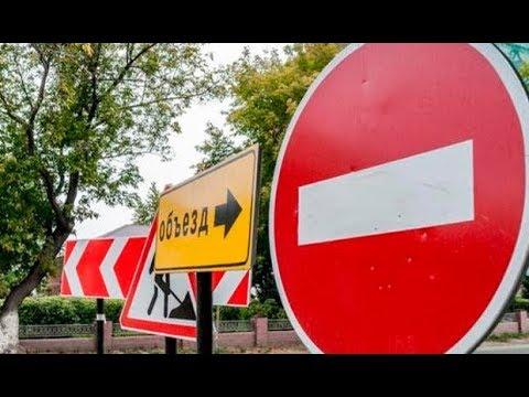 Ограничение движения в Челябинске
