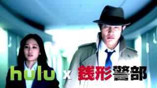 「銭形警部 真紅の捜査ファイル」は 鈴木亮平と前田敦子のバディで事件...
